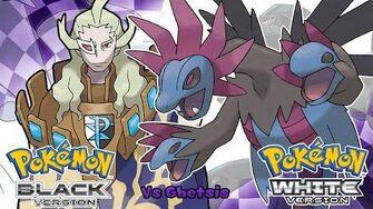 Pokemon Black White - Battle! Ghetsis Music (HQ)