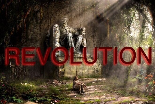 RevolutionBanner