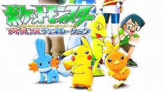 Pokémon Anime Sound Collection - Team Aqua Magma Battle