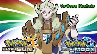 Pokemon UltraSun & UltraMoon - Team Plasma Boss Ghetsis Battle Music (HQ)
