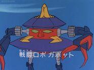 BattleRobot21