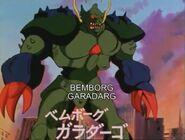 Bemborg17