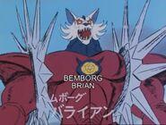 Bemborg9