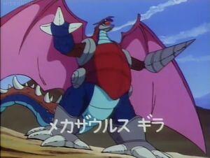 Mechasaur29