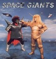 Space giants title card
