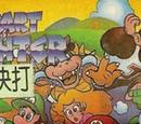 Game:Kart Fighter