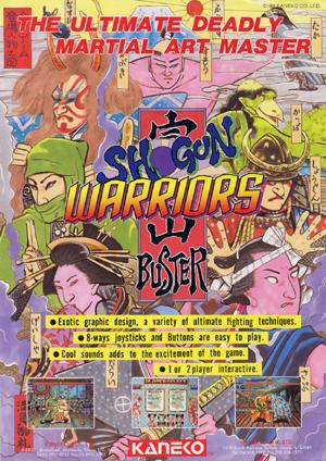 ShogunWarriors arcadeflyer