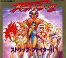 Game:Strip Fighter 2