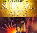 Game:Survival Arts