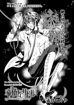 Undertaker Riddle v05 c24 - 001