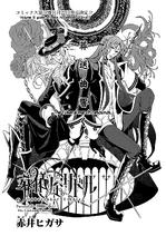 Undertaker Riddle v06 c29 - 001