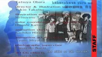 Persona 3 ending theme (Kimi no Kioku) with lyrics