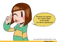 Undertale-фэндомы-Undertale-персонажи-Undertale-AU-2668903