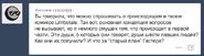 Undertale-фэндомы-Undertale-AU-Undertale-персонажи-2658689
