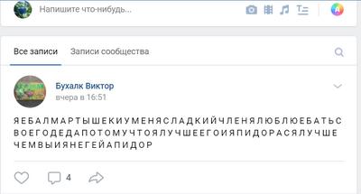 Screenshot 198