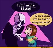 Undertale-фэндомы-Undertale-персонажи-Undertale-AU-2685535