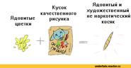 Undertale-фэндомы-Undertale-персонажи-Chara-2762037