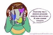 Undertale-фэндомы-Undertale-AU-Undertale-персонажи-2658691