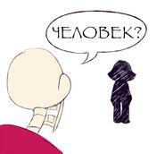 Undertale-фэндомы-Undertale-персонажи-Chara-2676092