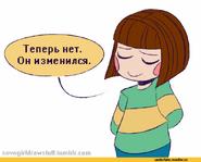Undertale-фэндомы-Undertale-персонажи-Undertale-AU-2681718