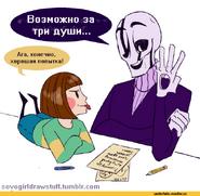 Undertale-фэндомы-Undertale-персонажи-Undertale-AU-2690419
