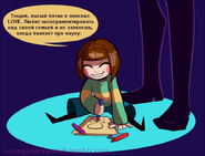 Undertale-фэндомы-Undertale-персонажи-Chara-2686934