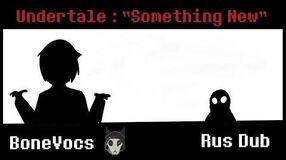 Something New(Undertale Comics)-RUS DUB By BoneVocs
