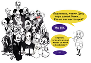 Undertale-фэндомы-Undertale-персонажи-Sans-2696906