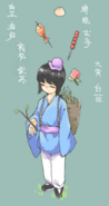 Tao Yuan Tale Frisk
