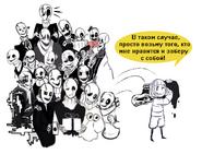 Undertale-фэндомы-Undertale-персонажи-Sans-2696907