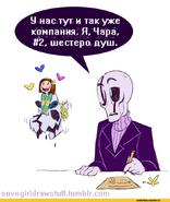 Undertale-фэндомы-Undertale-персонажи-Chara-2797721