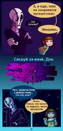Undertale-фэндомы-Undertale-персонажи-Chara-2671823