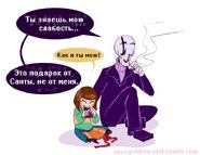 Undertale-фэндомы-Undertale-персонажи-Chara-2762036