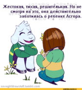 Undertale-фэндомы-Undertale-персонажи-Undertale-AU-2681720