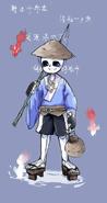 Tao Yuan Tale Sans
