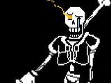 Неверящий Папирус