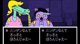 日本語版 発売アナウンストレーラー
