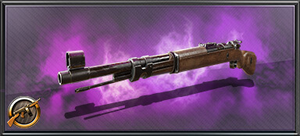 Item elites shotgun of mafia