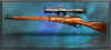 Item ice sniper rifle