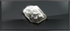 Item diamond fragment 5