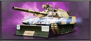 Item high tech panzer