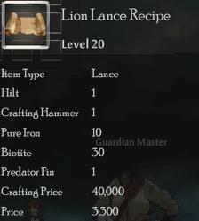 Lion Lance Rec