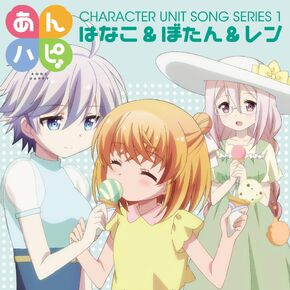 Character unit 1
