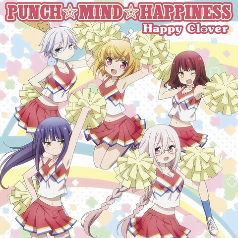 File:Punch mind happinesscover.jpg
