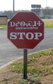 175px-Cherokee stop sign