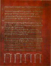 Gothic Argenteus