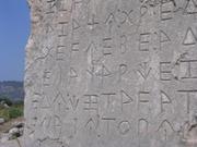 270px-Kerei Lycian Inscription.PNG