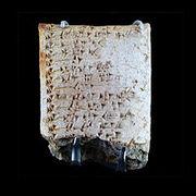 200px-List of Ugarit gods AO29393 img 0162
