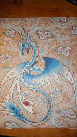 The Azure Dragon
