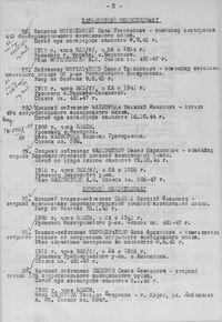 GUKVS1947(5)